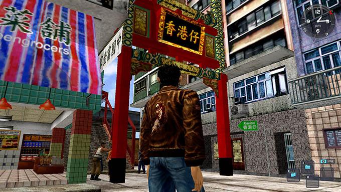 Shenmue offrirà un mondo di gioco vivo e pulsante