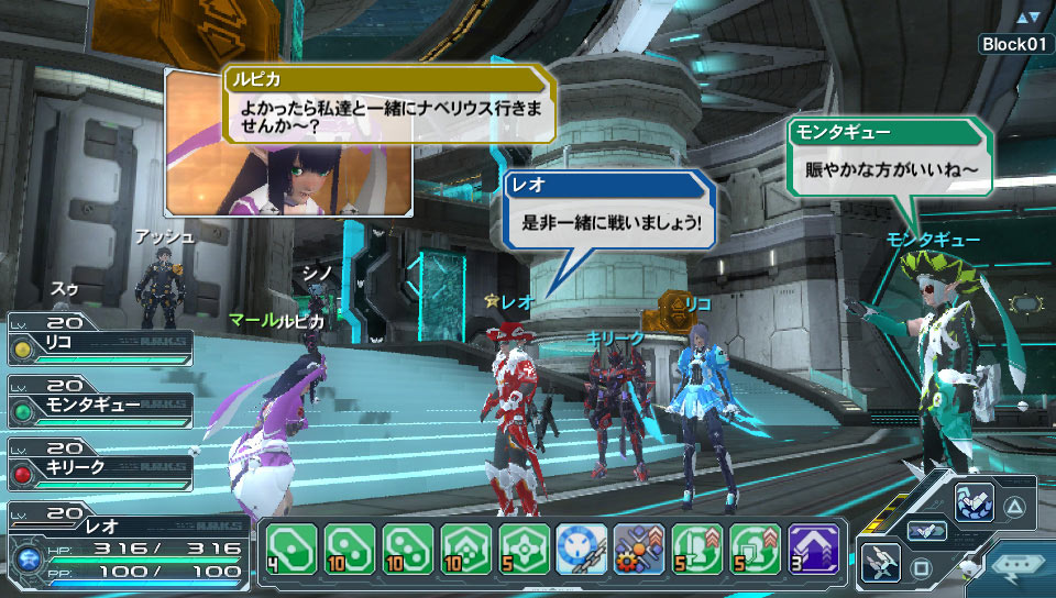 Phantasy Star Online 2 Beta