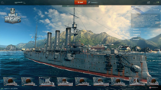 World of Warships - Menù di gioco
